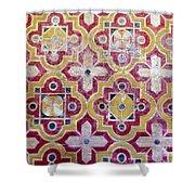 Decorative Tiles Islamic Motif  Shower Curtain