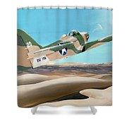 Desert Cobra Shower Curtain