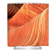 Desert Sandstone Waves Shower Curtain