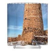 Desert View Watchtower Shower Curtain