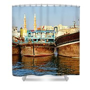 Dhow Shower Curtain