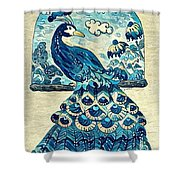 Digital Peacock 1 Shower Curtain