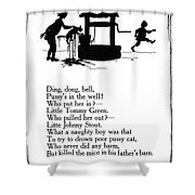 Ding, Dong, Bell Shower Curtain