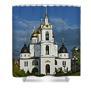Dmitrov. Assumption Cathedral. Shower Curtain