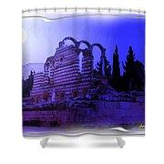 Do-00307 Moon On Anjar Ruins Shower Curtain