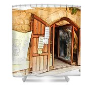 Do-00345 Display Door In The Souk Of Byblos Shower Curtain