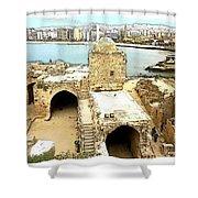 Do-00428 Citadel Looking On Sidon Shower Curtain