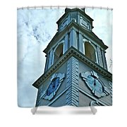 Do Not Be Late For Church Shower Curtain