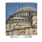 Domes Of Suleymaniye Mosque Shower Curtain