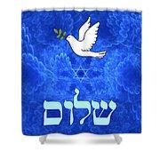 Dove - Shalom Shower Curtain
