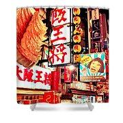 Downtown Osaka Japan  Shower Curtain
