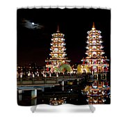 Dragon And Tiger Pagodas Shower Curtain