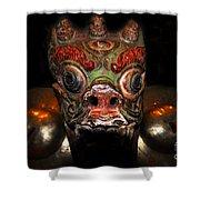 Dragon Of Nepal Shower Curtain