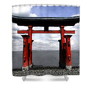 Dreaming In Japan Shower Curtain