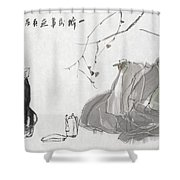 drink Asia Shower Curtain