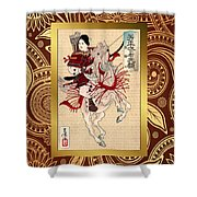 Duvet Yoshitoshi Warrior Shower Curtain