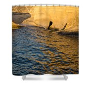 Early Morning Gold At Valletta Fortifications Shower Curtain