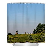 Early Morning Moon Shower Curtain