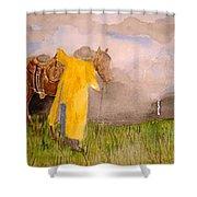 Easy Girl Shower Curtain
