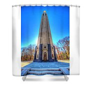 Edison Tower #2 Shower Curtain
