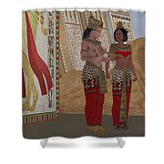 Egyptian King And Queen Shower Curtain