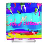 Eid Moubarak Shower Curtain