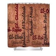 El-olam Shower Curtain