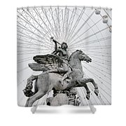 Emanating Sound Shower Curtain