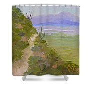 End Of Day At Gates Pass Shower Curtain