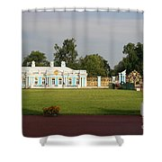 Entrance Katharinen Palace Shower Curtain