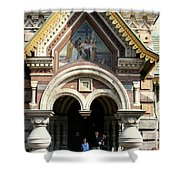 Entrance Resurrection Church Shower Curtain