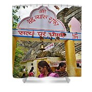 Entry Gate To Vyasa's Cave - Badrinath India Shower Curtain