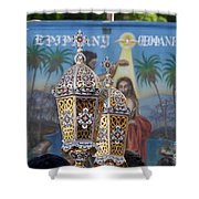Epiphany Celebration Shower Curtain