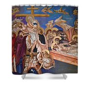 Epitaph Shower Curtain