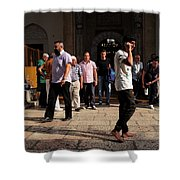 Evening Prayer Shower Curtain