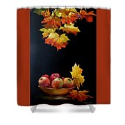 Expression Of Yellow Leaves. Shower Curtain