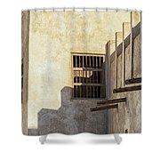 Exterior Of Isa Bin Ali House, Bahrain. Shower Curtain