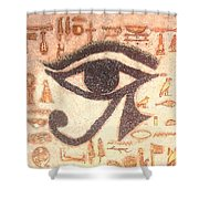 Eye Of Horus Shower Curtain