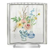 Faded Glory Chinoiserie - Floral Still Life 2 Blush Gold Cream Shower Curtain