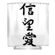 Faith Hope Love Chinese Calligraphy Shower Curtain