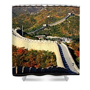 Fall Foliage At The Great Wall Shower Curtain
