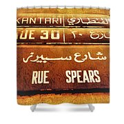 Famous Rue Spears In Beirut  Shower Curtain