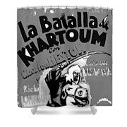 Film Homage Khartoum 1966 Cinema Felix Number 1 Us Mexico Border Town Nogales Sonora 1967-2008 Shower Curtain
