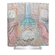 First Bridge With Ships Shower Curtain