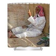 Fish Trap Craftsman Shower Curtain
