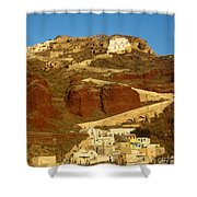 Fishing Town On A Hill Shower Curtain