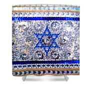 Flag Of Israel. Bead Embroidery With Crystals Shower Curtain