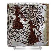 Flamenco Passion 1 Shower Curtain