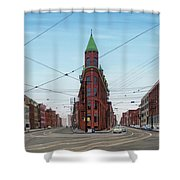 Flatiron Building 1955 Shower Curtain
