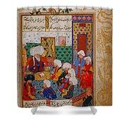 Folio From A Divan Of Mahmud Shower Curtain